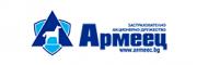 logos_Armeec